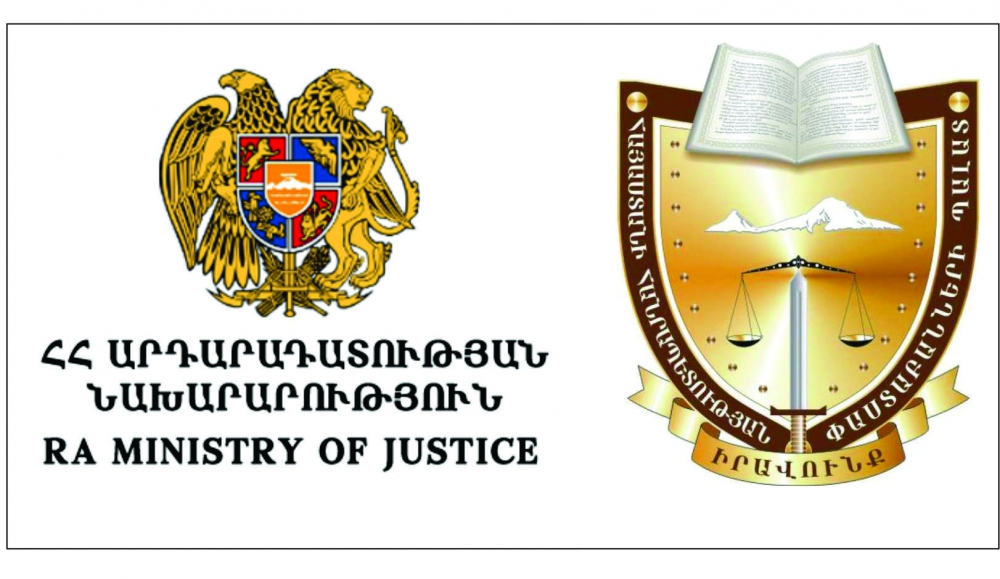 A DISCUSSION TOOK PLACE BETWEEN THE CHAMBER OF ADVOCATES AND THE MINISTRY OF JUSTICE