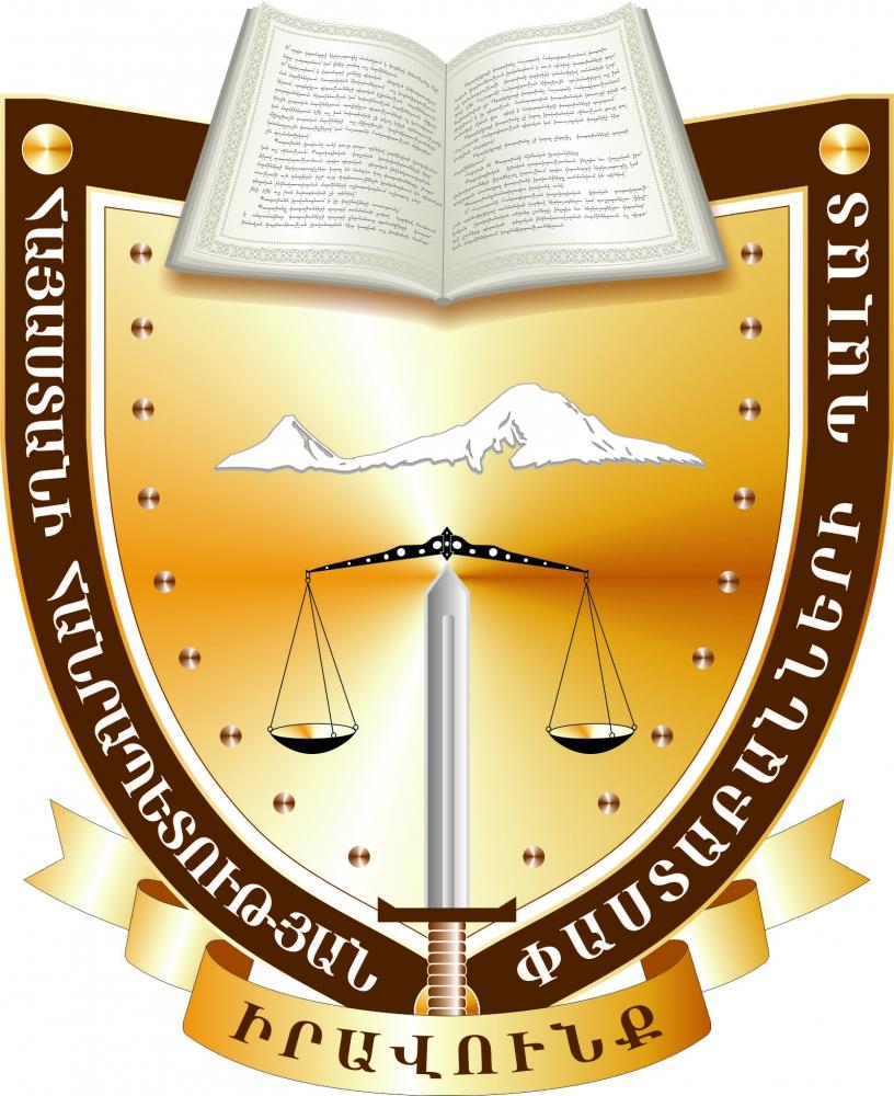 ՀՀ ՓՊ ՆԱԽԱԳԱՀԻ 12.09.2021Թ ԸՆՏՐՈՒԹՅԱՆ ԿԱՊԱԿՑՈՒԹՅԱՄԲ 24.08.2021թ ԴՐՈՒԹՅԱՄԲ ԳՐԱՆՑՎԱԾ ԹԵԿՆԱԾՈՒՆԵՐԻ ԻՆՔՆԱԿԵՆՍԱԳՐՈՒԹՅՈՒՆՆԵՐԸ