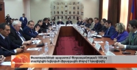 AN INTERNATIONAL  MEETING WAS  CONVENED IN THE CHAMBER OF ADVOCTAES OF RA ON 100TH ANNIVERSARY OF ARMENIAN GENOCIDE